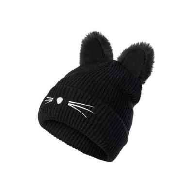 Kočičí čepice - černá
